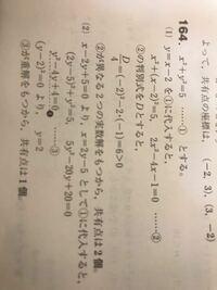数学IIの円の方程式、円と直線という範囲で円と直線の共有点の個数を求める問題 判別式を使って求めるのですが D=ではなく4分のD(D/4)=から始まるのはどうしてでしょうか?