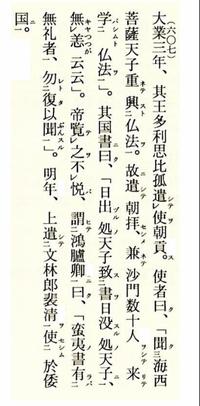 現代 訳 助長 語