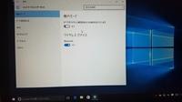 ThinkPad X220を中古で購入しましたが、無線LAN接続の方法が分かりません…。 どなたか導いてください。