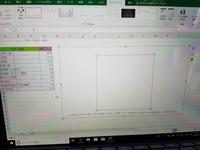 至急!! エクセル Excelの円グラフがこのように表示されません!対処法お願いします