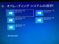 windows10のセットアップでインストール後の再起動でセットアップ開始画面が出て繰り返しになってしまいます。USB からのセットアップです。 どうしたら良いでしょうか。