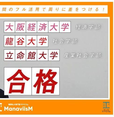 大阪経済大学は「関関同立を受ける奴は滑り止めでも受験しない」とか言われてるけど、受ける奴は受ける