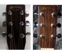マーチンギターのロゴについて、教えてください。  以前購入(1989年)したマーチン(D-35)のヘッドのロゴは、金粉? を毛筆で書いてあります。知人が最近マーチンを購入したので見せてもらうと、金粉でペイン...