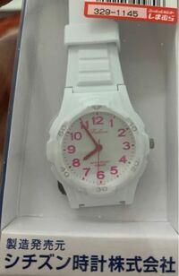 秒針がある腕時計って最初から時間が設定してあるんですか?付録のデジタル時計は設定しないといけないのに?