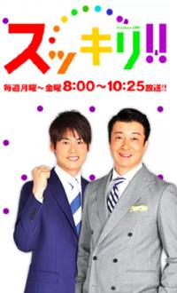 加藤浩次は吉本興業を辞めても「スッキリ」の MCを 日テレとの直接契約とかとで続けていけるのですか?