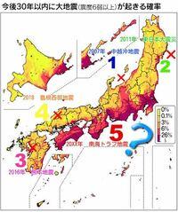 過去の南海トラフ地震の時も このような順番で地震が発生していると ネットで見たのですが これを見ると次は南海トラフ地震なのですが これは本当ですか?  あとネットで天気のあれこれというところで 南海トラフ...