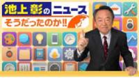 池上彰さんの番組で、 「日本の道路に小刻みに信号機が設置されるのは、 歩行者の安全を第一に考えるから」  と言われていたのですが、そうだったのですか??