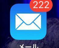 迷惑メール困ってます助けてください自分はソフトバンクユーザーです最近迷惑メールの類が多くて、困り果てています……どうしたらいいですか???対処法教えてください!