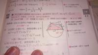 三角比の単元で円に内接する四角形ABCDの角度がわからない場合から面積を求める場合対角線はどこの角度から書くとか決まりはありますでしょうか?これはaからCに向かって対角線が引かれていますが、対角線がBから...