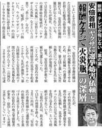 日本の救世主・安倍晋三さんを非難している方は、何を考えているのでしょうか? 工藤会は社会正義の団体だ 安倍総理大臣が 500万円で仕事を依頼するのは正しい 300万円に値切るのも正しい 安倍総理大臣は 日本...