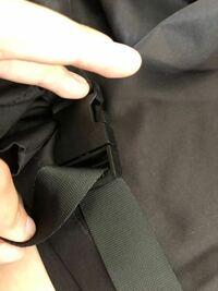 このベルトの名称、紐の取り付け方教えてください!