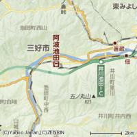 徳島県三好市が「阿波池田市」などと名乗っていれば、愛知県みよし市は漢字で「三好市」と表記しても許されたのでは?