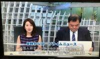 BSフジ プライムニュース 反町理さんは  番組内の本番中は  さすがに長野美郷さんを  「長野」と  呼び捨てには  出来ないですか?  「長野さん」に  なりますか?