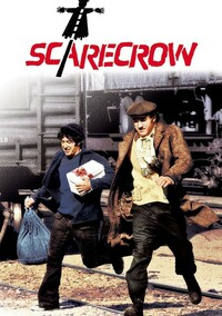 アル・パチーノ、ジーン・ハックマン主演の 「スケアクロウ」1973年のラストの方で、 ライオン(アル・パチーノ)は妻アニーに 「あの時の子供は死んだ」と嘘をつかれますが、 ライオンは、彼女の嘘をそのまま信...