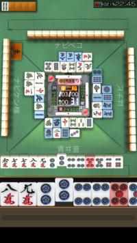 麻雀 オンライン 賭け  麻雀広場やdora麻雀をやりましたが、プレイヤーがなかなか集まらないと感じます、(集まるまで数十分以上でした…)  「麻雀闘竜」や「ジャンナビ」のような画面での賭 け麻雀ができて、...