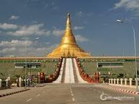 ミャンマーの首都移転と日本国の首都移転について質問です。  ミャンマーの首都、『ネピドー』は、2006年に旧首都ヤンゴンに代わり首都となったそうですが、ここ以下の質問です。 1.なぜミャンマー政府は首都移転を行ったのでしょうか?  2.仮定の話になりますが、我が国、日本国政府が、ミャンマーのように首都東京から、地方都市に別な首都へと移転する場合、どんな条件を満たせば、地方都市は首都に...