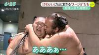 相撲とサムソンビデオの違いを教えて下さい。オナシャスッ!! 相撲だかサムソンビデオだか↓これもうわかんねぇな。