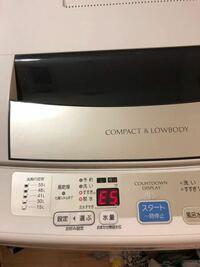 洗濯機のモーター部分が壊れて買い換えることになりました。 買ってから4年しかまだ経っていないのですが…… 修理には出張費含めて4万〜5万かかるので買い替えです。 4万で買った洗濯機なのですが…… ただ私の使い...