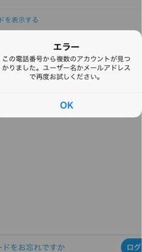 ツイッターのアカウントが電話番号でログイン出来ません。またアカウント作成も出来ないのですがどう対処出来ますかね?