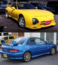 FD3SとGC8の維持費は?2台同時維持は至難の業ですか? RX-7 FD3S タイプRとインプレッサ WRX STI タイプR GC8  グレードにタイプRが付く車はスポーツカーでしょうか?