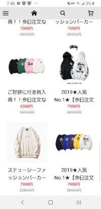ciutl.comというサイトなのですが、これらは正規品ですか?あまりにも値段が安いので…。 ちなみに、1着買うともう1着無料となっていたので実質2着でこの値段ということです。