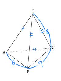 三角錐の垂線の長さ  (問題)OA=OB=OC=8,AB=6,BC=7,CA=8である三角錐OABCの、頂点Oから三角形ABCに降ろした垂線の長さを求めよ。 解法、解答をお教え頂けるとありがたいです。よろしくお願いします。