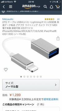 ヤマハのag03 とiPhone版のガレージバンド を写真のようなコードで接続することはできますか?