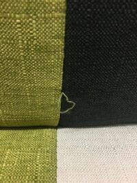 糸のほつれについて これってハサミで切っても大丈夫ですか? ソファの背もたれです。