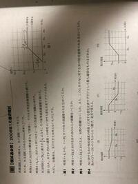 高校物理です。 写真の問2なのですが、答えにはグラフの面積で距離を求めると書いてありました。 他にx=v0t+1/2at^2の公式で求めれますか?