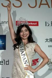 太鳳の姉・土屋炎伽さんが「ミス・ジャパン」グランプリ! 土屋太鳳の姉でなければ… 取れてないですし 他の参加者が気の毒と思いませんか?