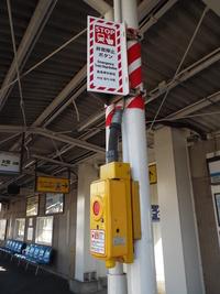 非常停止ボタンと列車の動き、さらにATS、ATCについて教えてください。 非常停止ボタンは、列車の車内、駅のホーム、踏切などに設置されておりますが、これらが押された場合、列車は自動で停止するのでしょうか?それとも、線路上の信号機だけが赤に切り替り、列車は運転士によって停車させられない限り停止しないものなのでしょうか? また、近年の鉄道にはATS、ATCが装備されておりますが、非常停止ボタン...