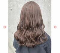 """美容師さんに質問です 定期的に縮毛矯正をかけている髪の毛でも美容室でブリーチなしでこの髪色にすることは可能ですか? (一応""""ブリーチなし ハイトーン""""で調べて出てきた画像です。)"""