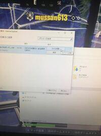 パソコンのダウンロードしたファイルに関してですが、 何故ファイルを開こうとすると一瞬開いて消えるのでしょうか?、