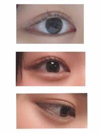 目のアップ写真注意です。 この目の二重は、整形か天然かアイプチかどれに見えますか?? ちなみにすべて同じ目です。