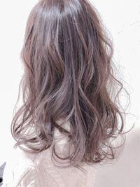 この髪色って何色ですか?