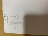流れる電流の大きさを教えてください… オペアンプの電源端子の電圧降下ってどうやって分かりますか…?