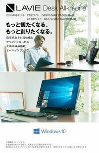 一体型のデスクトップPCについて LAVIEのデスクトップPCとiMacで迷っているのですが、どちらがオススメでしょうか? 用途としては、動画閲覧やネットサーフィンなどです。