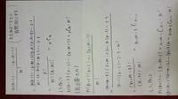 高校数学ⅠA、整数の性質の問題に関して質問があります。 連続するm個の整数の積はm!の倍数、ということの証明を調べて、書き方を変えたりして考えてみました。  画像の中にある式(別の書き方 、と書かれている方の式)を自分なりに考えてみたのですが、あっているのかわかりません。間違っていそうなので質問させていただきました。解答おねがいします。