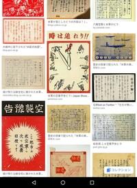 米軍が戦時中日本の士気低下をねらってB29からビラをまいていたようですが、日本人が読んでも違和感のほとんどない文章とフォントで書かれています。 このビラは ・日本語がわかるアメリカ兵が書いた ・アメリカ本土にいた日系人が書いた ・捕虜になった日本兵や軍士官が命令で無理やり書かされた という可能性が考えられますが、実際のところはどうだったんですか?