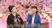 演歌! 「赤いつつじのピュアボイス 」クイズ(その16)2015年9月28日  演歌歌手、森山愛子さんは、下の動画で、藤あや子さんの曲を、本人とともに歌っています。  森山さんの歌を聞いた藤あや子さんは、隣の吉幾三...
