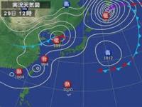 台風から熱帯低気圧に変わって、それでも雨や風の強さはあまり変わらないみたいな話がありますよね。 たぶん何かしらの基準でそうなってるのでしょうが、だったら台風から変化したそれの呼称があったらいいんじゃ...