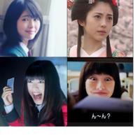 浜辺美波ちゃんは、中村倫也さんと同じ、 いわゆる「カメレオン俳優」さんだと思いますか?