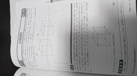 判断推理の解き方がわかりません(解き方というか通りの数え方)。 解説に記載してある(ア)は7通りで(イ)は6通りではないのでしょうか? (A,B),(A,D),(A,E),(A,C),(A,F),(A,H),(A,G)で7通りでは ないのでしょうか?