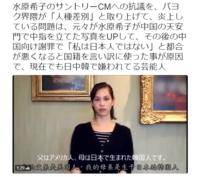 とても美しいモデルの水原希子さんは国籍はアメリカ国籍らしいのですが、母親は韓国人で父親はアメリカ人ということですが、日本在住で日本名を名乗っていて、いったいなに人なのでしょうか? 差別とかの意味じゃなく、何がどうなってなに人になるのかと思いまして。