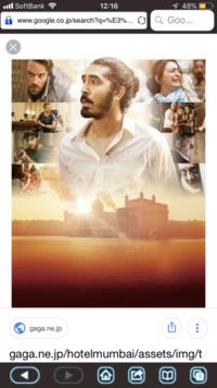 映画「ホテル・ムンバイ」は、実話を基にしたそうですが、もし本作が事実とは離れた、「ダイ・ハード」風のスリル満点で痛快なアクションヒーローものに翻案されていたならば、評価はどうなった と思われますか?