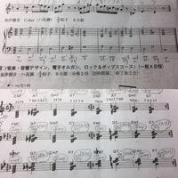 中傷、その他回答になってない回答は受け付けません、  私は上の和声課題より下のジャズの1625コードの方が聴音し辛いのですが、その理由を教えてください。