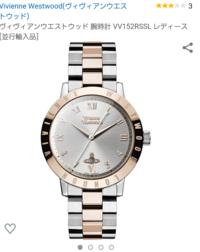 AmazonでVivienne Westwoodの並行輸入品の腕時計を購入しようと思っていますが、新しく電池交換してもらうことや時刻を合わせてくれることは家電量販店や一般の腕時計屋さんでしてもらえますか??