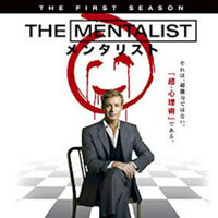 メンタリストDAIGOはアメリカ海外ドラマ 『THE MENTALIST / メンタリスト』を見たことあるんですかね?