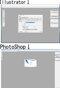 PhotoShop CS2、Illustrator CS2について質問です。 Windows10で作動させる際、2つの表示サイズが合いません。 Illustratorの方に合わせたいのですが、変更方法が分かりません。 解決法をご存知の方、ご教授願いたいです。
