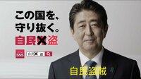 消費税増税した安倍晋三は日本経済の破壊神ですね?  たとえ1%UPでも、甚大な経済被害を及ぼします。 消費減税しないとデフレ脱却は無理です。  なお、消費税10%など論外です。